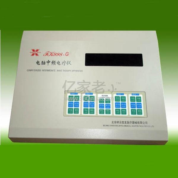 祥云佳友电脑中频电疗仪fk998-g